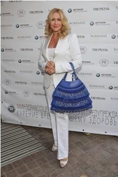 Екатерина Одинцова. Изображение № 5.