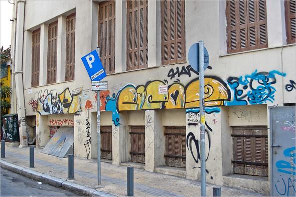 Стрит-арт и граффити Афин, Греция. Часть 2. Изображение № 7.