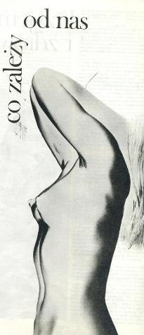 """""""URODA"""" - с приветом из прошлого. Изображение № 52."""