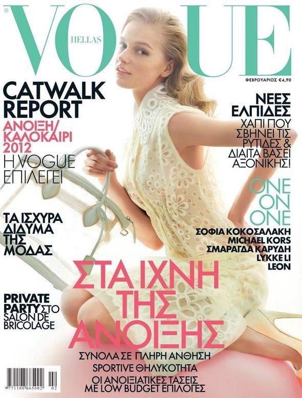 Обложки Vogue: Италия, Греция и другие. Изображение № 4.