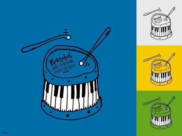Изображение 37. Koktebel Jazz Fest.. Изображение № 39.