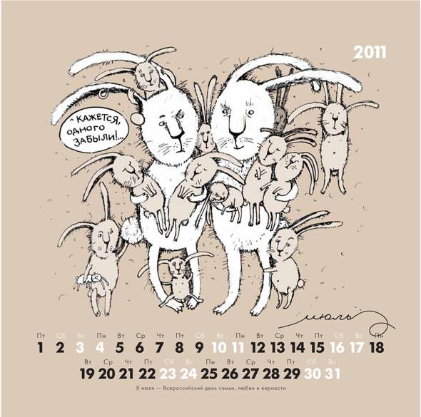 Веселые календари на 2011. Изображение № 18.