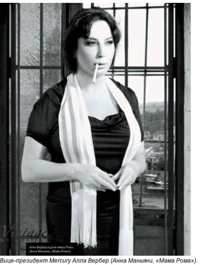 Российские знаменитости вфотопроекте Vintage. Изображение № 11.