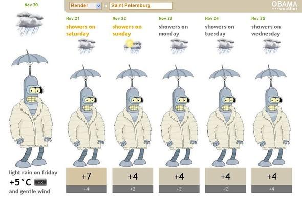 Прогноз погоды отБарака Обамы. Изображение № 2.