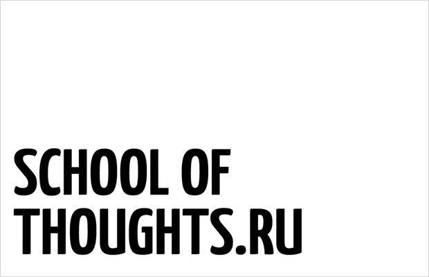 6 российских курсов по обучению рекламе. Изображение № 5.