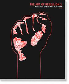 Народ против: 12 альбомов о социальном искусстве. Изображение № 108.