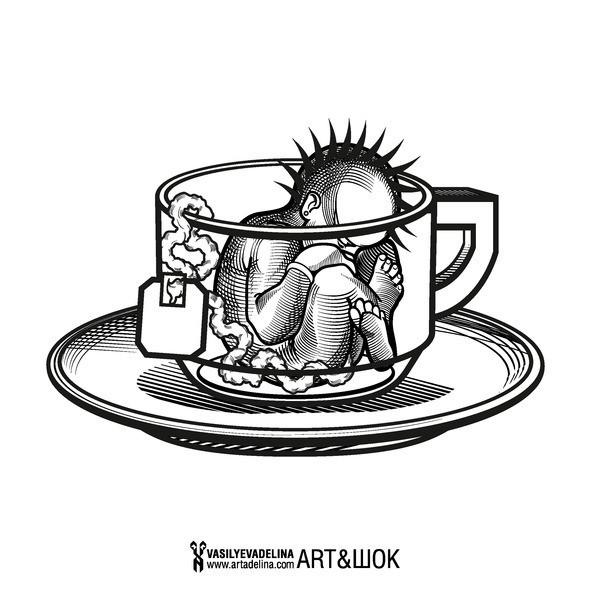 Изображение 96. ART&ШОК.. Изображение № 41.