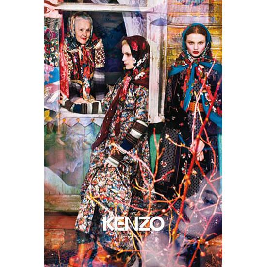 Японский вклад в haute couture. Изображение № 8.