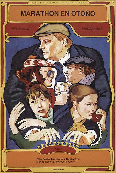 Постеры ксоветским фильмам. Продолжение. Изображение № 35.