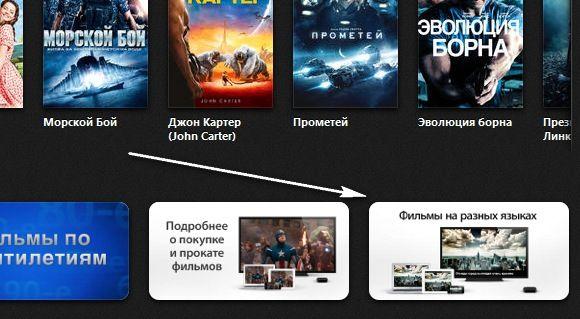 Скриншоты iTunes, предоставленные сайтом iphones.ru. Изображение № 1.