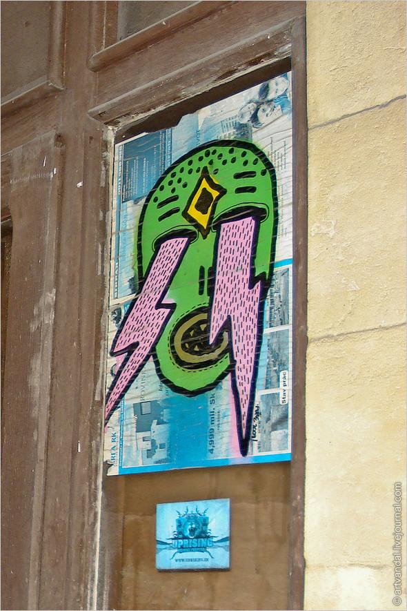 Стрит-арт и граффити Братиславы, Словакия. Изображение № 3.
