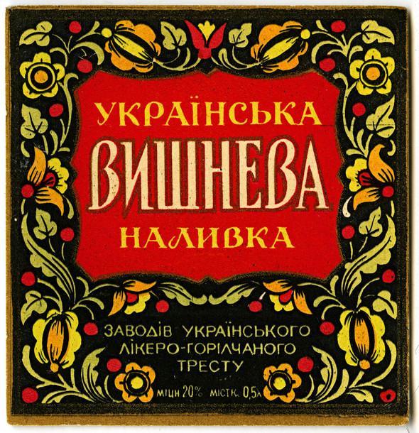 LABEL USSR. Изображение № 38.
