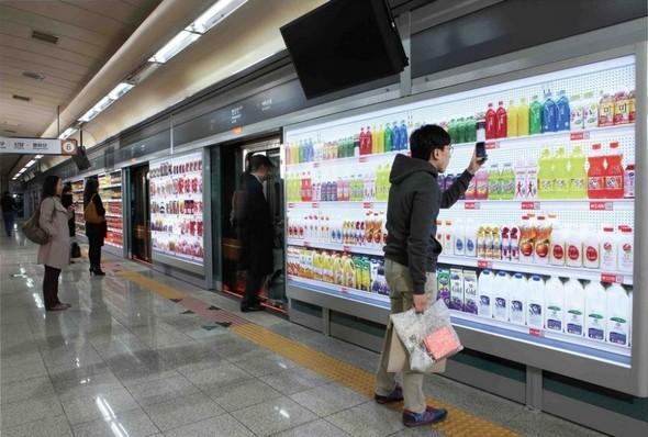 Первый в мире виртуальный магазин. Изображение № 4.
