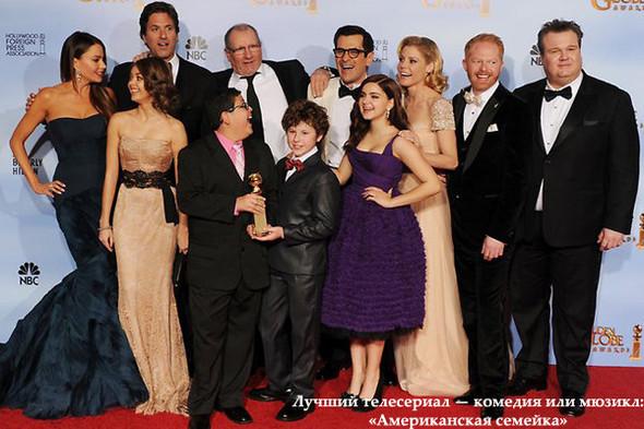 «Золотой глобус-2012»: победители. Изображение № 19.