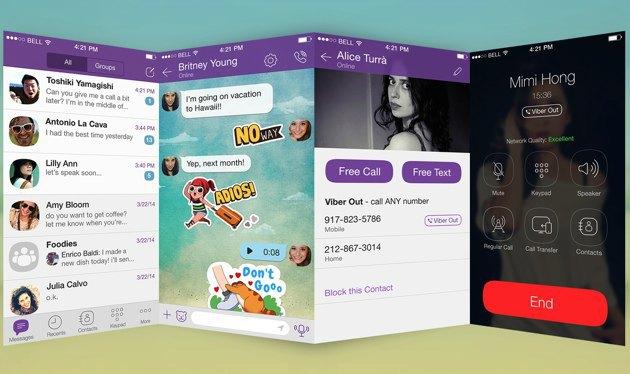 Мессенджер Viber получил редизайн под iOS 7 . Изображение № 1.