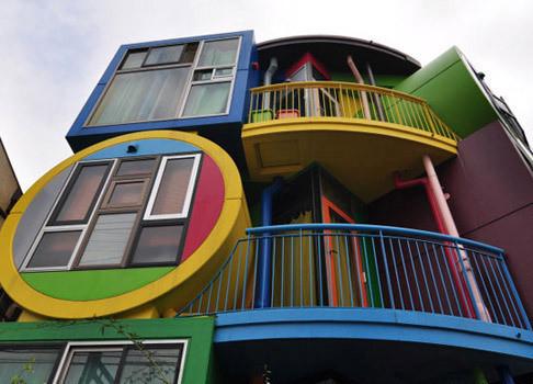 Изображение 57. 10 необычных жилых кварталов.. Изображение № 49.