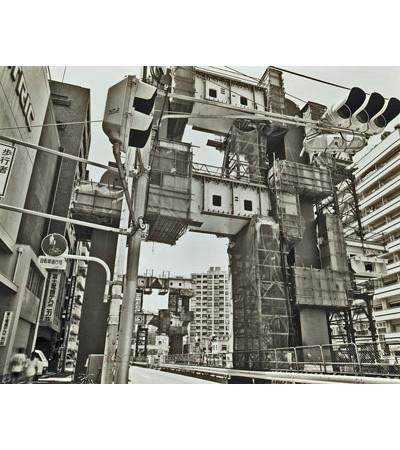 Большой город: Токио и токийцы. Изображение № 150.