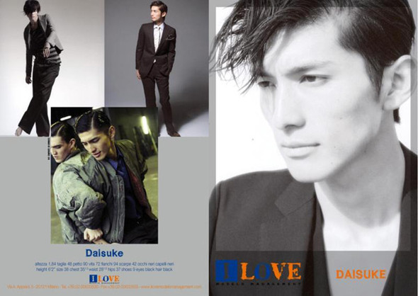 Show Package – Milan Men SS 10: I Love Models Mgmt. Изображение № 12.