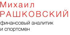 Городские жители: Михаил Рашковский о внешнем виде своих друзей. Изображение № 2.