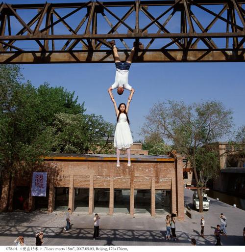Летающие и падающие люди Ли Вея. Изображение № 12.