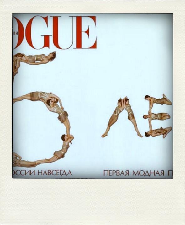 История VOGUE в 20 обложках. Изображение № 8.