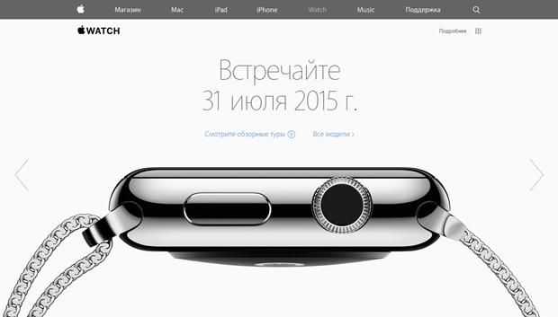 Названы цены на все модели Apple Watch в России. Изображение № 1.