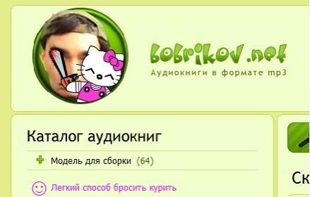 """Изображение 3. Десять лучших """"пасхальных яиц"""" рунета.. Изображение № 3."""