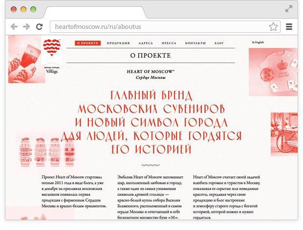 Владимир Шрейдер о миссии художника, патриотизме и Glitché. Изображение № 12.