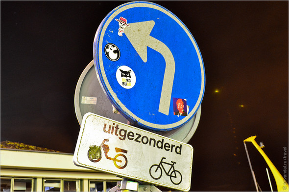 Стрит-арт и граффити Амстердама, Нидерланды. Изображение № 52.