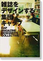 Букмэйт: Художники и дизайнеры советуют книги об искусстве, часть 4. Изображение № 18.