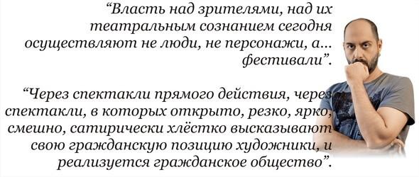 Видеоблог Кирилла Серебренникова. Изображение № 1.