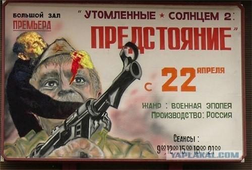 Иван Грозный атакует!. Изображение № 3.