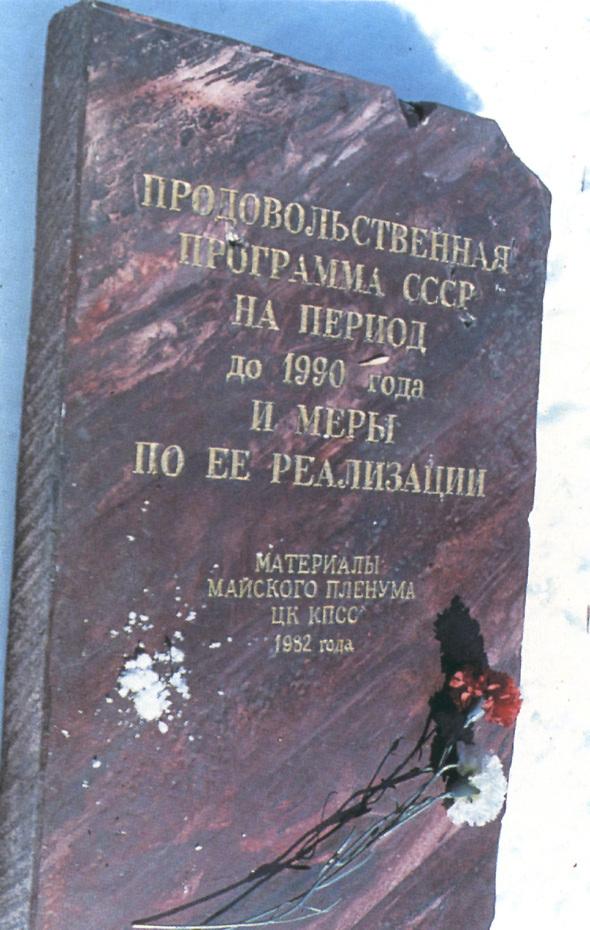 Искусство плаката вРоссии 1884–1991 (1991г, часть 5-я). Изображение № 7.