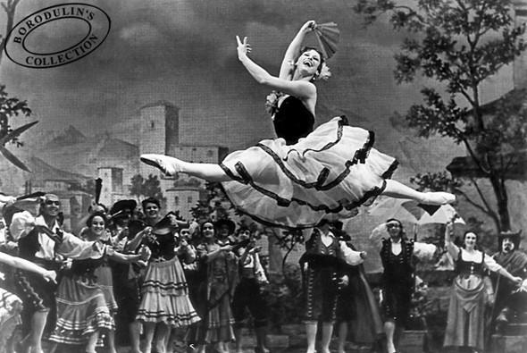 Балет. Изображение № 149.