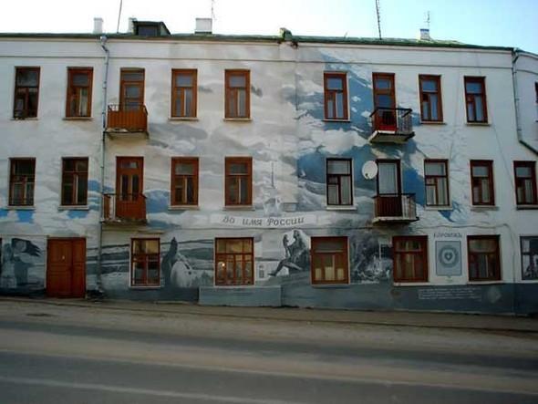 Стрит-арт отОвчинниковых-Частиковых. Изображение № 6.
