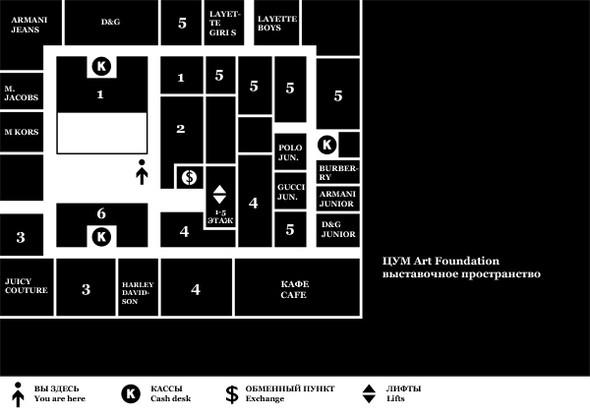 От Acne и Wang до Armani и D&G: ЦУМ, четвертый этаж. Изображение № 2.