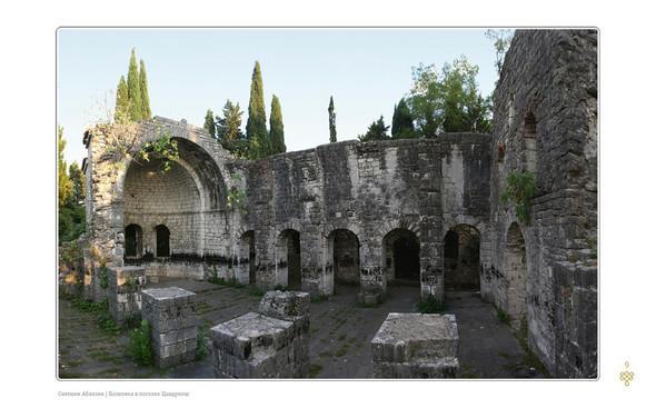 Фотоальбом «Святыни Абхазии». Изображение № 3.