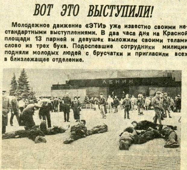 РПЦ благословила православный акционизм. Изображение № 2.