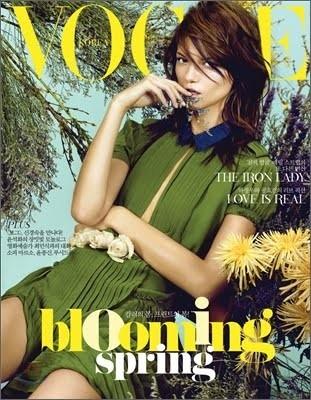 Обложки Vogue: Испания и Корея. Изображение № 2.