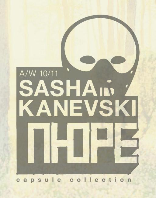 Sasha Kanevski для ПЮРЕ. Изображение № 1.