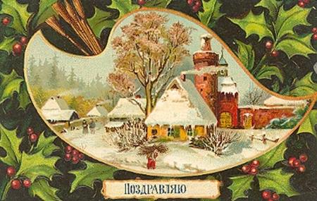 Новогодняя ирождественская открытка. Изображение № 11.