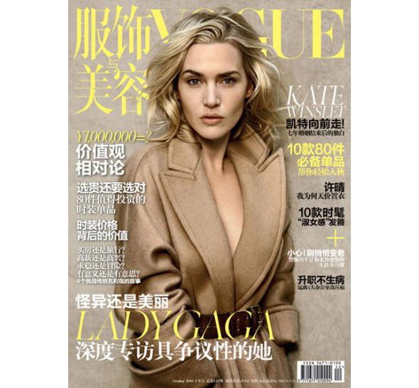 5 обложек октябрьских номеров Vogue: Америка, Британия, Китай и другие. Изображение № 3.