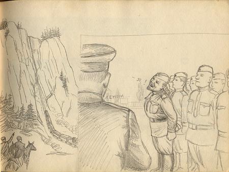 Рисунки втетради. Изображение № 24.