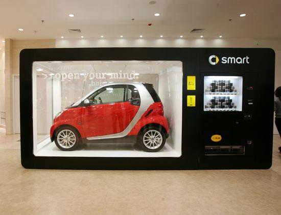 Vending Machines. Изображение № 4.
