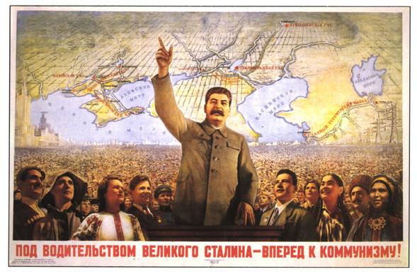 Искусство плаката вРоссии 1945–1953гг. Изображение № 35.