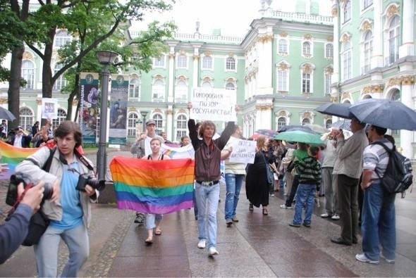 В России не соблюдают права гомосексуалистов. Изображение № 1.
