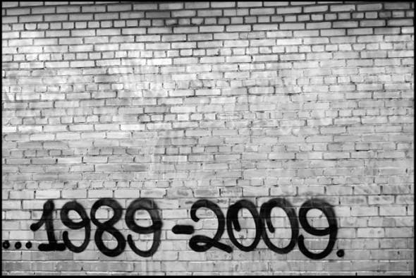 Чтотакое граффити ис чемего путают. Изображение № 2.