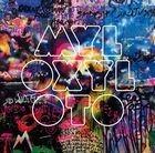 Новости музыкальных релизов: Coldplay, Мэдлиб, Beirut. Изображение № 1.