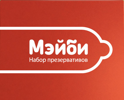 Мэйби – презерватив длясамых распространенных случаев. Изображение № 1.