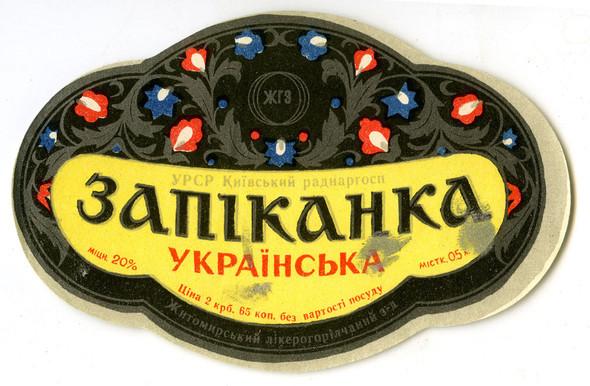 LABEL USSR. Изображение № 26.